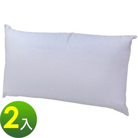 【蒙娜麗莎】寬70x長42x高20/cm(扎實中高型枕)美式暢銷棉枕-枕心-2入組
