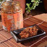 菊之? 澎湖名產飛魚卵XO醬 2瓶(280g/瓶)