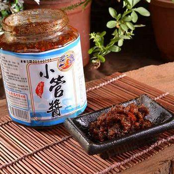 菊之? 澎湖名產小管醬 2瓶(450g/瓶)