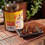 菊之? 澎湖名產海鮮干貝醬 2瓶(450g/瓶)