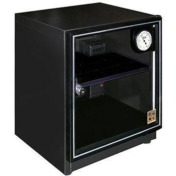 收藏家 FM-40電子防潮箱 30公升