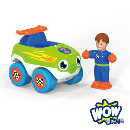 英國【WOW Toys 驚奇玩具】驚奇隨身迷你車-音速賽車 艾斯