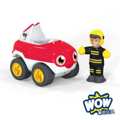 英國【WOW Toys 驚奇玩具】隨身迷你車-滅火先鋒 火焰