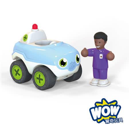 英國【WOW Toys 驚奇玩具】隨身迷你車-救護先鋒 球球