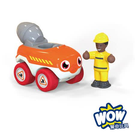 英國【WOW Toys 驚奇玩具】隨身迷你車-水泥車 克萊