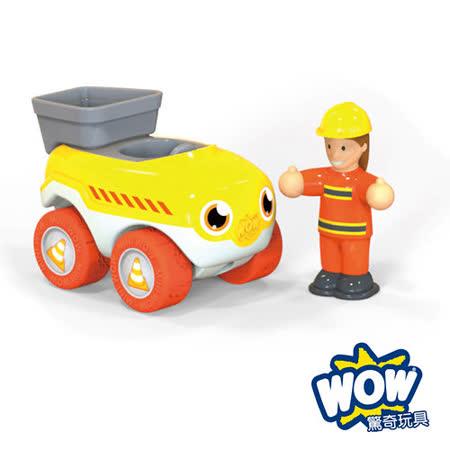 英國【WOW Toys 驚奇玩具】隨身迷你車-傾卸車 傑克思