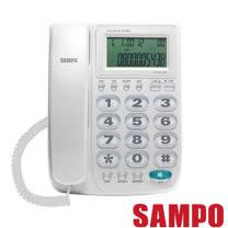 SAMPO聲寶 來電顯示有線電話 HT-W1310L