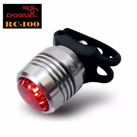 DOSUN DC-100 USB充電式紅寶石紅光警示燈-風潮鈦