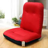 KOTAS-典雅高背舒適和室椅-紅