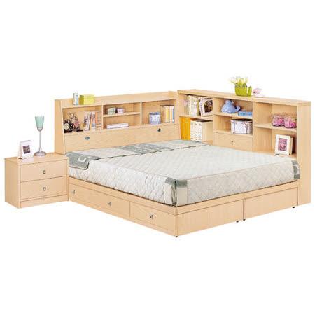 HAPPYHOME 妮可拉5尺書架型雙人床165-1(只含床頭-床底-床頭櫃-收納櫃-不含床墊)