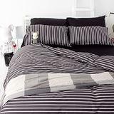OLIVIA 《Reborn 黑白簡約風格款》加大雙人床包被套組