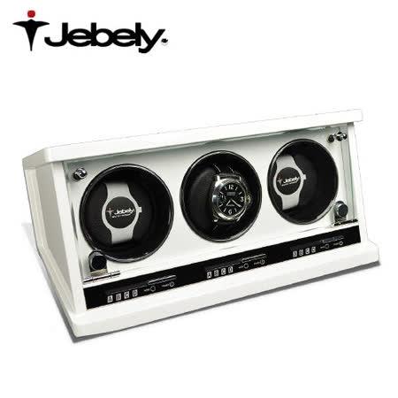 【瑞士品牌Jebely手錶自動上鍊盒】【大錶專用】【玻璃鏡面】3支裝 WATCH WINDER 動力儲存盒 機械錶專用
