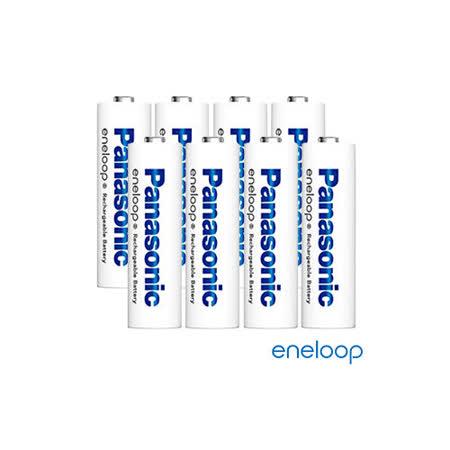 Panasonic國際牌eneloop低自放充電電池組(3號4入+4號4入)