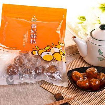 橘之鄉 宜蘭名產 貴妃酸桔 3包 (300g/包)