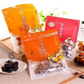 橘之鄉 宜蘭名產蜜餞綜合3包 (300g/包)