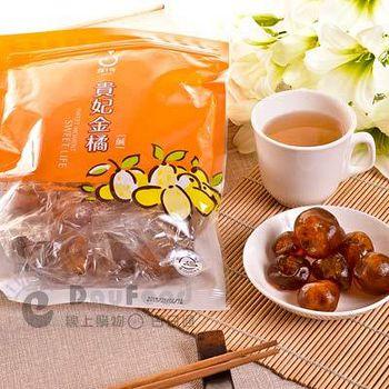 橘之鄉 宜蘭名產 貴妃金橘-鹹 3包 (300g/包)