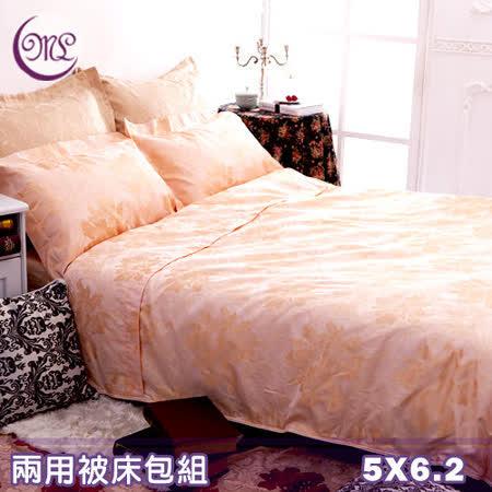 【名流寢飾家居館】鸞鳳和鳴.100%精梳棉緹花四件式兩被套床包組.全程臺灣製造