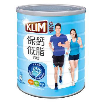 克寧保鈣低脂配方奶粉1.5kg
