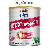 《克寧》銀養奶粉-奧美加配方1.5kg