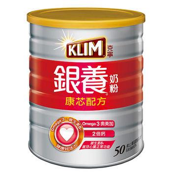 克寧銀養奶粉-康芯配方1.5kg