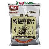 廣吉澳洲特級燕麥片500g