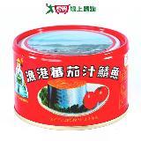同榮漁港牌鯖魚-紅罐230g*3入