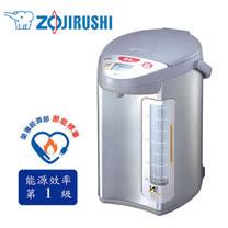 象印*4公升*SUPER VE 超級真空保溫熱水瓶 CV-DYF40