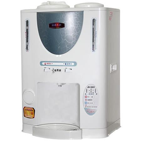 『JINKON』 ☆ 晶工牌 10.1公升 溫熱開飲機 JD-3221
