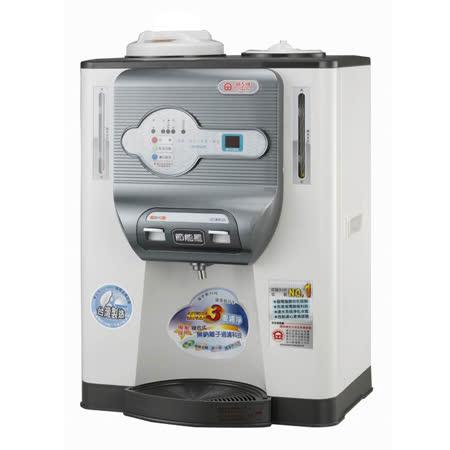 『晶工牌』☆ 節能科技溫熱開飲機 JD-5322B / JD-5322