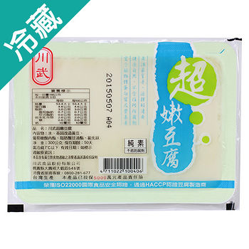 川武超嫩豆腐300g/盒