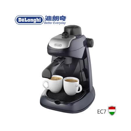 Delonghi迪朗奇義式濃縮咖啡機 EC7 送