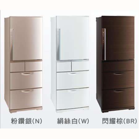 『MITSUBISHI』☆ 三菱 520公升 變頻五門電冰箱 MR-BX52W