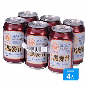 崇德發天然黑麥汁330ml*24瓶(易開罐)/箱