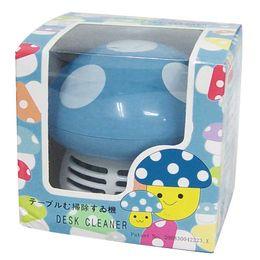 蘑菇吸塵器~桌面清潔的好幫手~