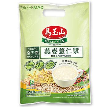 馬玉山燕麥薏仁漿38g*13入