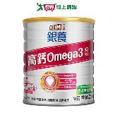 《克寧》銀養奶粉-康芯配方750g