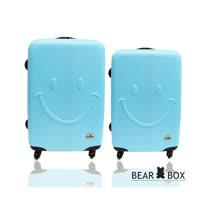 bear box一見你就笑ABS輕硬殼行李箱旅行箱登機箱拉桿箱2件組28+24吋