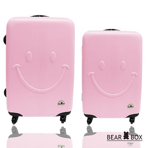 bear box一見你就笑ABS輕硬殼行李箱旅行箱登機箱拉桿箱2件組24+20吋