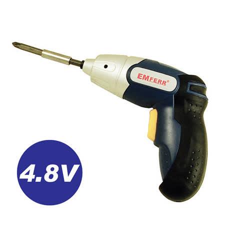 【EMFREE】4.8V充電式電鑽起子機43配件超值組