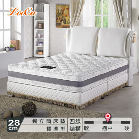 【LooCa】乳膠竹炭超厚四線獨立筒床墊(加大)