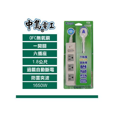 中島電工 六插座1開2P/3P延長線 -1.8公尺