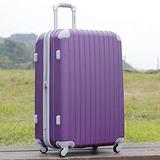 【YC Eason】超值流線型可加大海關鎖款ABS硬殼行李箱(28吋-幻紫)