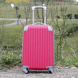 【YC Eason】超值流線型可加大海關鎖款ABS硬殼行李箱(28吋-火紅)