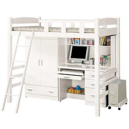 HAPPYHOME 貝莎3.8尺白色挑高組合床組191-1(不含床墊-含主機架-書桌-衣櫥-床架)