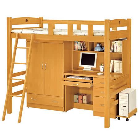 HAPPYHOME 貝莎3.8尺檜木色挑高組合床組193-1(不含床墊-含主機架-書桌-衣櫥-床架)