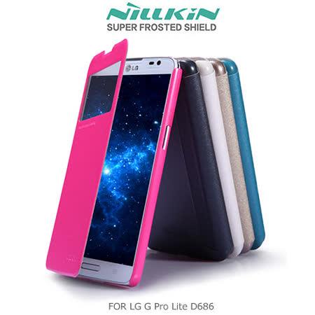 NILLKIN LG G Pro Lite D686 星韵系列皮套