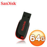 SanDisk Cruzer Blade CZ50 64G 隨身碟