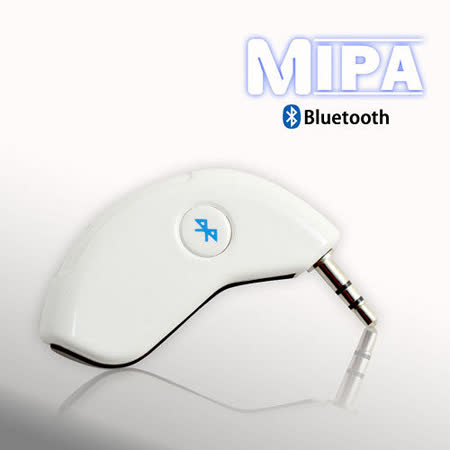 MIPA 車用/家用藍芽音源接收器 BTS-70