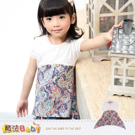 魔法Baby~洋裝~韓版女童洋裝連身裙~k34325