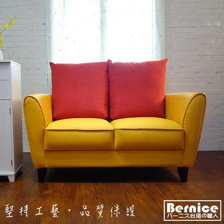 Bernice - 紐丹精品半牛皮沙發 - 2人座